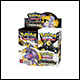 POKEMON BLACK AND WHITE LEGENDARY TREASURES BOOSTER BOX (36 COUNT)