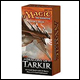 MAGIC THE GATHERING - DRAGONS OF TARKIR EVENT DECK (6 COUNT)