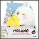 MOLANG - TALK AND SING FEATURE PLUSH (4 COUNT)
