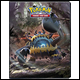 ULTRA PRO - 9 POCKET PORTFOLIO - POKEMON SUN AND MOON 4 - 85133