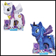 MY LITTLE PONY - FEATURE WINGS PLUSH ASSORTMENT (2 COUNT) - B9821EU54