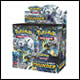 Pokemon - Lost Thunder Booster Box (36 Count CDU)