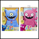 Ugly Dolls - Feature Sound Plush Assortment (3 Count)