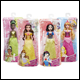Disney Princess - Shimmer Dolls Assortment B (8 Count)