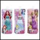 Disney Princess - Shimmer Dolls Assortment A (8 Count)