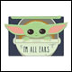 Star Wars - Baby Yoda All Ears Pencil Case (6 Count)
