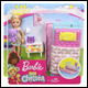 Barbie - Chelsea Bedtime Playset with 7 Inch Doll (4 Count)
