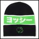 Nintendo - Super Mario Yoshi Outline Beanie Hat